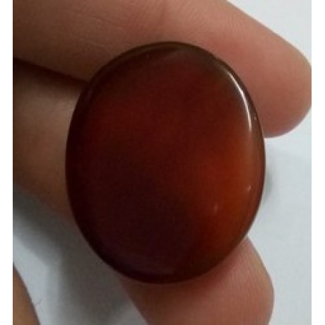 Big Size Agate 43.05 ct